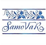 Le Samovar